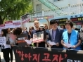 '동물학대 처벌수위 2배로..생산업 허가제 전환'