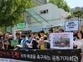 동물보호법안 국회 심사대 오른다