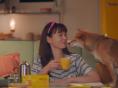 정유미, 시바견 탁구와 함께 찍은 커피 CF 반응 굿~